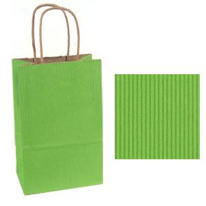 VERSAStripe Shopping Bags